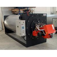 Buy cheap coal fired hot oil boiler from Wholesalers