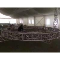 Buy cheap Heavy Duty Aluminum Roof Truss System WIth PVC Material Roof Tent from Wholesalers
