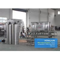 OEM Industrial Water Purification Equipment Automatic Welding SS304 / 316L Storage