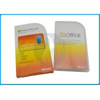 Buy cheap Yellow Color Microsoft Office Professional Plus 2010 / 2013 PKC Version from Wholesalers