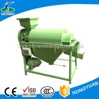 Buy cheap Large bean polishing and polishing machine to clean up the molds dust grain polisher from Wholesalers