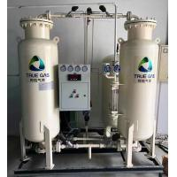Buy cheap laser Cutting Nitrogen Generator Capacity with Air Compressor and Filling System from wholesalers