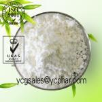 Buy cheap CAS 94-09-7 Americaine Anesthetic Anodyne Benzocaine / Ethyl 4-Aminobenzoate from Wholesalers