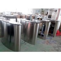 Buy cheap Retractable Automated Gate Systems / Rfid Card Reader And Fingerprint Flap Barrier Turnstile from Wholesalers