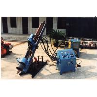 Buy cheap MD-50 small size anchor drilling rig from wholesalers