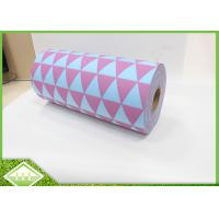 Buy cheap PP Spunbond Colorful Printed Non Woven Fabric For Packing Material 1.6m Width from wholesalers