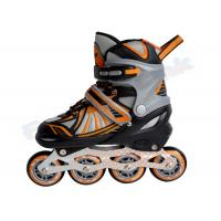 Buy cheap PP Shell Indoor Outdoor Kids Adjustable Roller Skates With Embroidery PVC / Nylon Boot from Wholesalers