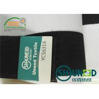 Buy cheap Double Dot Coating Elastic Waistband Lining And Interlining with Plain Weave from Wholesalers
