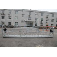 Buy cheap Steel / Aluminum Scaffolding Powered Cradle Electric Suspended Platform 1.5kw * 2 from wholesalers