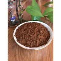 Medium Fat Alkalized Dark Cocoa Powder Confectionery Raw Material IS 022000 ISO 9001