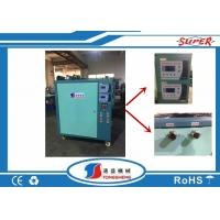 Buy cheap Double System Industrial Air Water Cooling Heating chiller for the Swimming Pool in Dubai from wholesalers