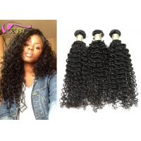 Strong Raw Curly 100 Unprocessed Virgin Brazilian Hair , Real Brazilian Hair Weave