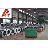 Buy cheap Color Coated Galvanized Steel Coil / Plate JIS G3312  CGCC or EN 10169 DX51D from Wholesalers