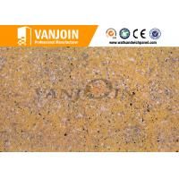 Buy cheap A1 Level Breathable Fireproof Interior Clay Wall Tile 300x600mm / 600x600mm Durable from Wholesalers
