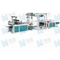 Buy cheap Multifunctional Non Woven Bag Making Machine For T Shirt Bag Carry Bag from Wholesalers