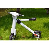 Buy cheap White Efficiency 48V Car portable folding mini electric scooter with bluetooth from wholesalers