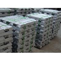 Buy cheap Aluminum ingots, Al99.85、Al99.80、Al99.70、Al99.60、Al99.50、Al99.00 from Wholesalers