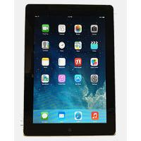 "Buy cheap Apple iPad Mini 64GB 7.9"" Wi-Fi + 4G Verizon GSM Unlocked - White or Black from Wholesalers"