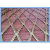 Buy cheap Perforated Aluminium Expanded Metal Mesh Screen Anodized Finish Surface Decorative from Wholesalers