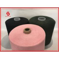 Buy cheap TFO Heat Set Spun Polyester Yarn For Making Sewing Thread High Tenacity  Knotless from Wholesalers