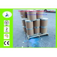 Buy cheap Food Additive Alanyl Glutamine CAS 39537-23-0 Pharmaceutical Cosmetic from Wholesalers