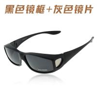 Buy cheap Fit Over Sunglasses for Driving UVA/UVB 400 Anti Sun Glare For Driving from Wholesalers