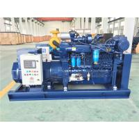 Buy cheap 90 KW Marine Emergency Generator For Cargo Ships , AC Three Phase Generator from Wholesalers
