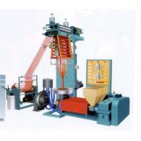 Buy cheap Double-color Striped Film Blowing Machine from Wholesalers