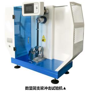 Buy cheap 5J Digital Display Plastic Testing Equipment Sharpy Imapct Testing Machine With Printer ISO 179 from wholesalers