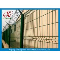 Buy cheap Boundary Wall Wire Mesh Fence Powder Coated Welded Wire Mesh Fence from wholesalers
