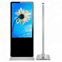 Buy cheap Shopping Mall / Airport Use LCD Digital Kiosks Touch Screen For Advertising from Wholesalers