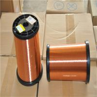 Buy cheap Super fine NEMA IEC for mortar winding enamelled copper wire from wholesalers