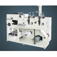 Buy cheap single color 2 station flexo printing machine from wholesalers