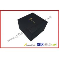 Buy cheap LID AND BASE gift box for smart watch small device , matt black cube boxes from Wholesalers