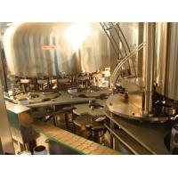 Buy cheap Automatic Beer Bottled Water Machine/ Wine Filler Equipment from Wholesalers