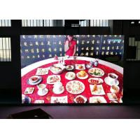 Buy cheap Easy Installation P3 indoor led video wall panel display for shopping mall from wholesalers