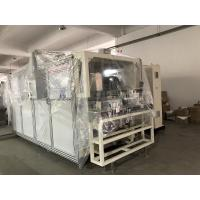 Buy cheap GM-089N Baby Diaper Packaging Machine CE and ISO9000 Certification from Wholesalers