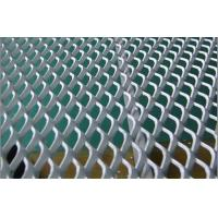 Buy cheap High Strength Steel Plate Expanded Metal Mesh For Decorative Ceiling 1-6cm Short Pitch from Wholesalers
