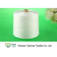 Buy cheap Raw Virgin 100 Spun Polyester Sewing Thread For Knitting / Weaving from Wholesalers
