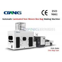 Buy cheap 3 Phase PP Non Woven Bag Making Machine Nonwoven Fabric Making Machine from Wholesalers