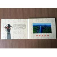 Quality 2017 marketing communications video brochure business card for travel industry video brochure for sale wholesale