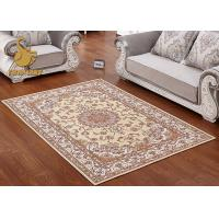 Quality Swanlake Good Flexibility Persian Floor Rugs For Home Short Plush Material wholesale