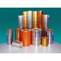 Buy cheap pharmaceutical aluminum foil rolls from Wholesalers
