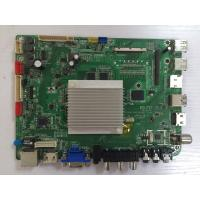 Quality Quad Core Cortex A9 Mini Computer Board Android Interactive Motherboard for TV Monitor wholesale