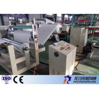 Buy cheap Plastic Pearl Cotton EPE Foam Sheet Extrusion Line Easy Operation from Wholesalers
