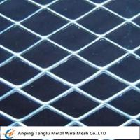 Buy cheap Carbon Steel Expanded Metal |Flattened/Standard Expanded Mesh from Wholesalers