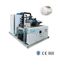 Buy cheap Industrial Flake Ice Machine 45.8kw Total Power 10T / Day 18 Months Warranty from wholesalers