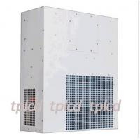 Buy cheap 1000w intelligent air conditioner designed only for outdoor cabinet integrate with cooling and heating from Wholesalers