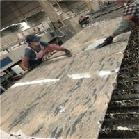 Buy cheap Blue Apollo Gold Polished Marble Slabs Low Radiation Stone Material from Wholesalers