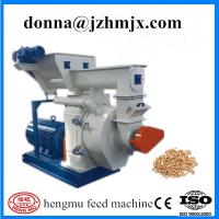 Buy cheap ISO approved wood pellet making machine from Wholesalers
